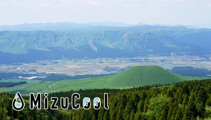 熊本県 ウォーターサーバー 地域