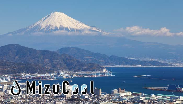 静岡県 ウォーターサーバー 地域