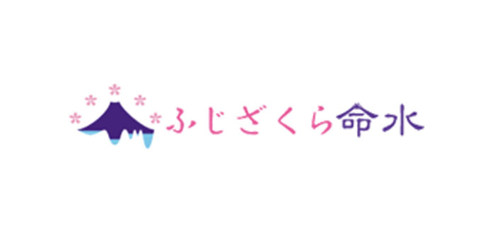 fujizakurameisui