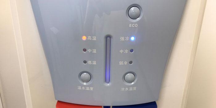 リセットタイム 温度調整