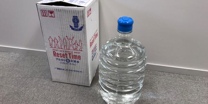 リセットタイム 評判 口コミ ウォーターサーバー 水の味