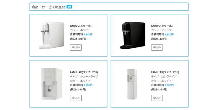 フレッシュサーバーの商品選択