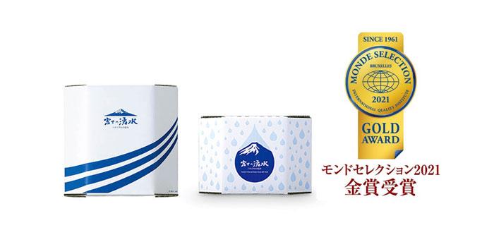 富士の湧水 天然水